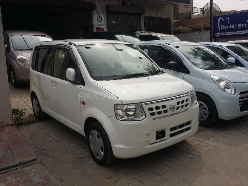 Nissan Otti E 2012 Image-1