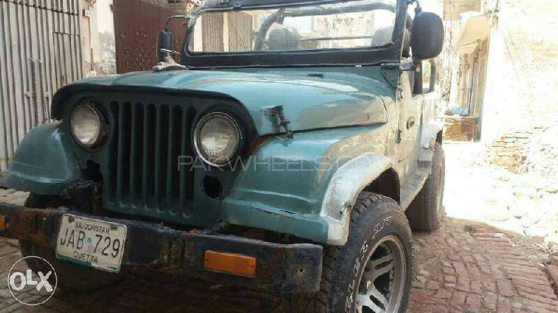 Jeep CJ 5 1967 Image-1