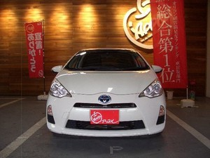 Toyota Aqua G 2013 for Sale in Karachi