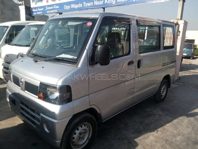 Nissan Clipper AXIS 2011 Image-1