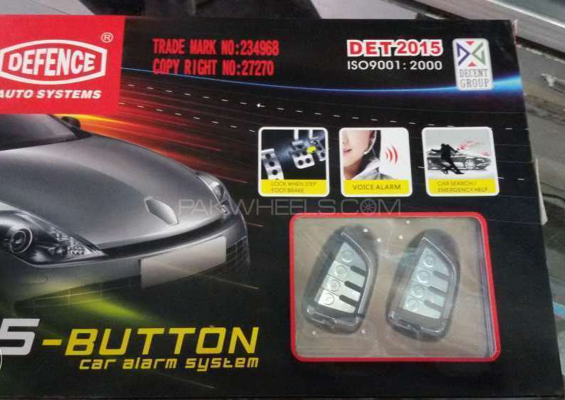 5 Button Car Alarm System  Image-1