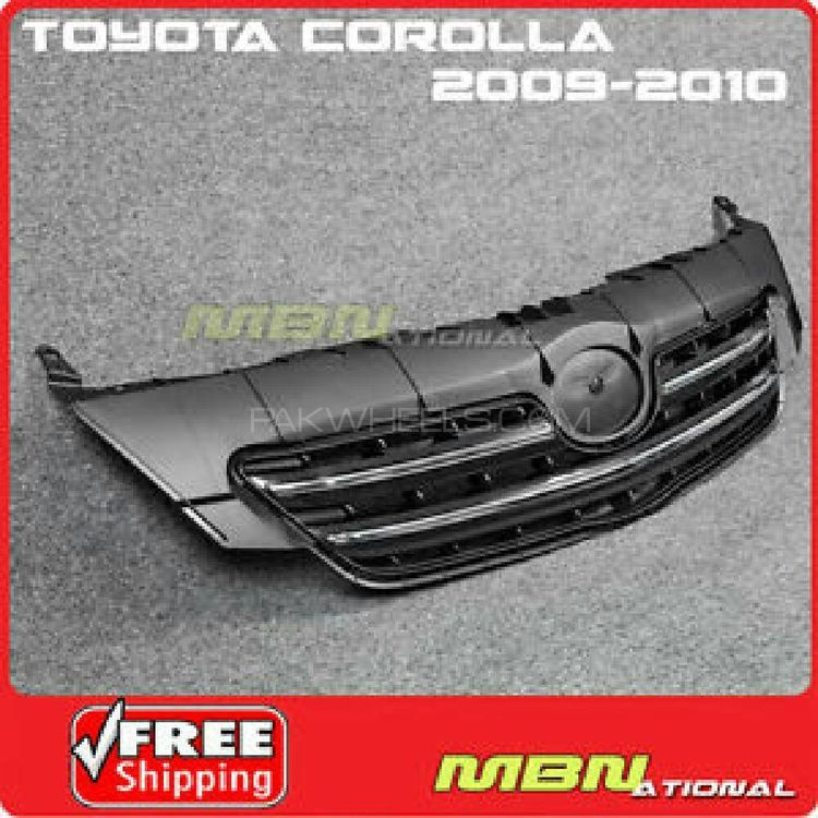 Show Grill Base ( Toyota Corolla 2010) Image-1