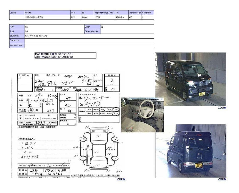 Daihatsu Atrai Wagon CUSTOM TURBO R BLACK EDITION 2010 Image-1