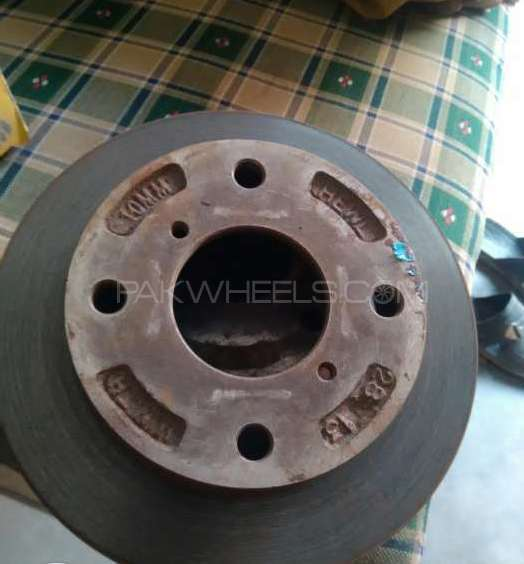 Disc and brake pads Image-1