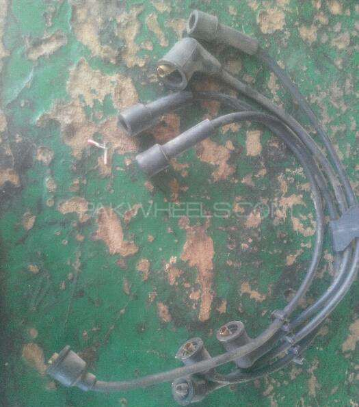Mahrans Plug wires Image-1