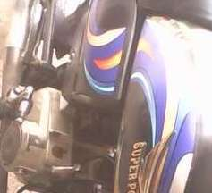 Super Power SP 70 2011 Image-1
