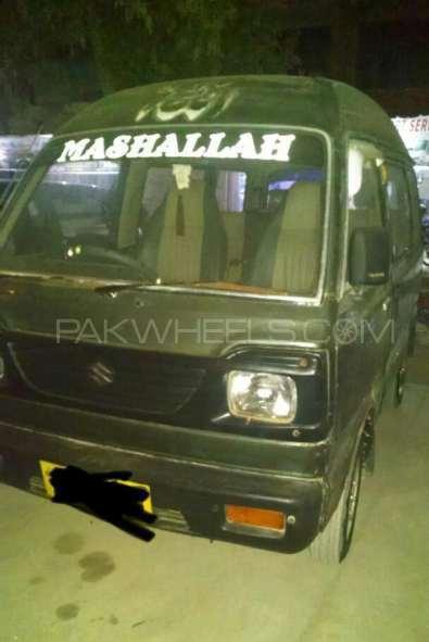 Suzuki Bolan 1989 Image-1