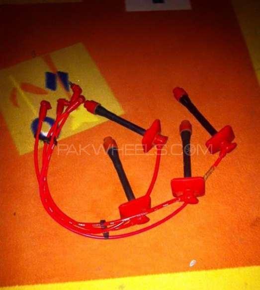 Trd yazaki plug wires Image-1