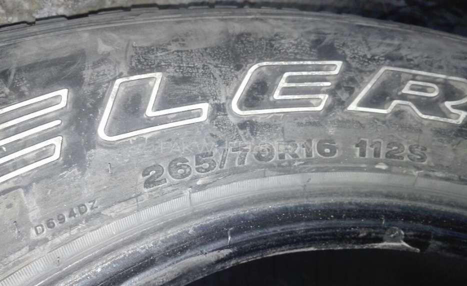 Tyres 26570 R16 Image-1