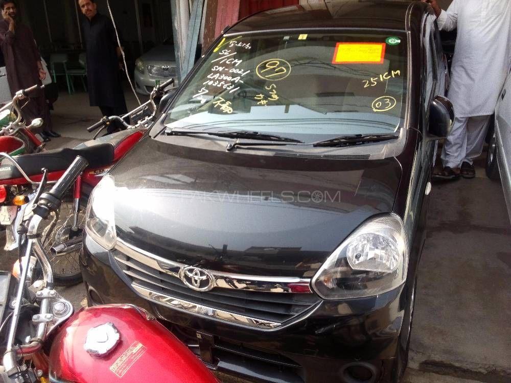 Toyota Pixis D 2015 Image-1