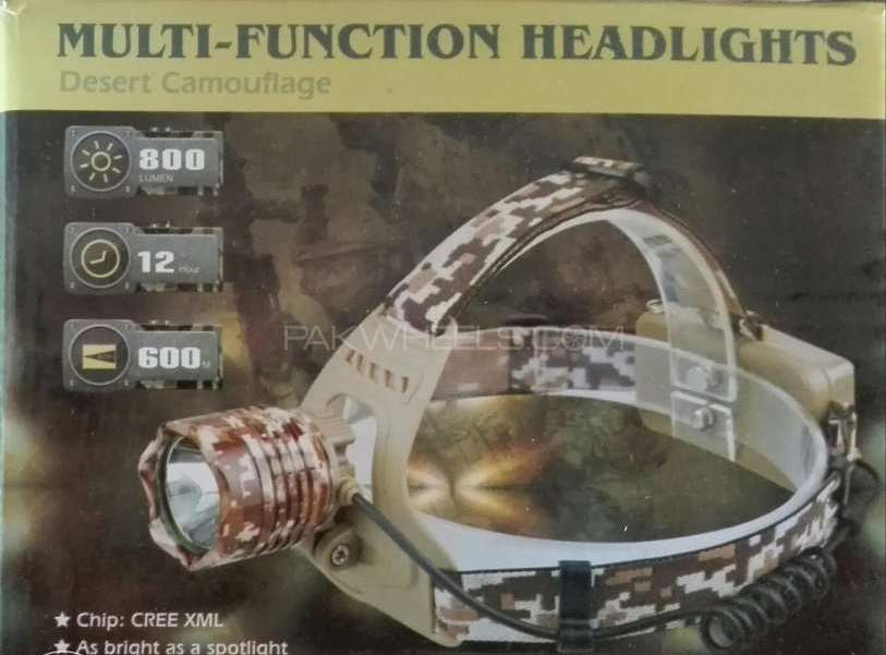 Multifunction head light Image-1