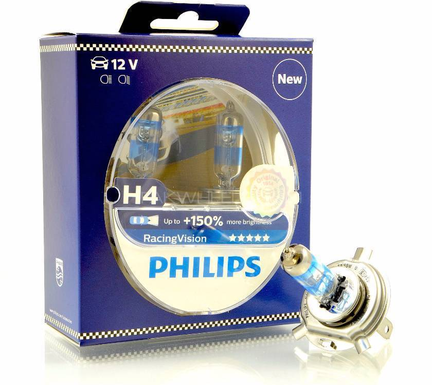 Philips Racing Vision 150% Xtreme H4 Image-1