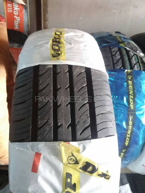 dunlop tyres Image-1