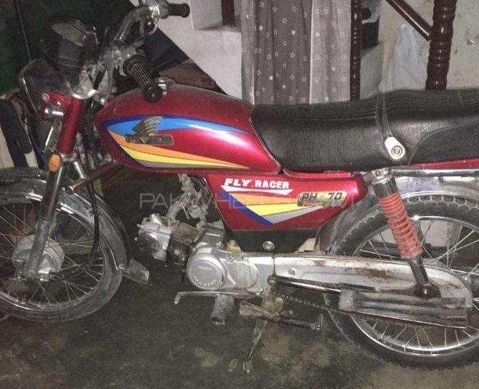 Pak Hero PH 70 2006 Image-1