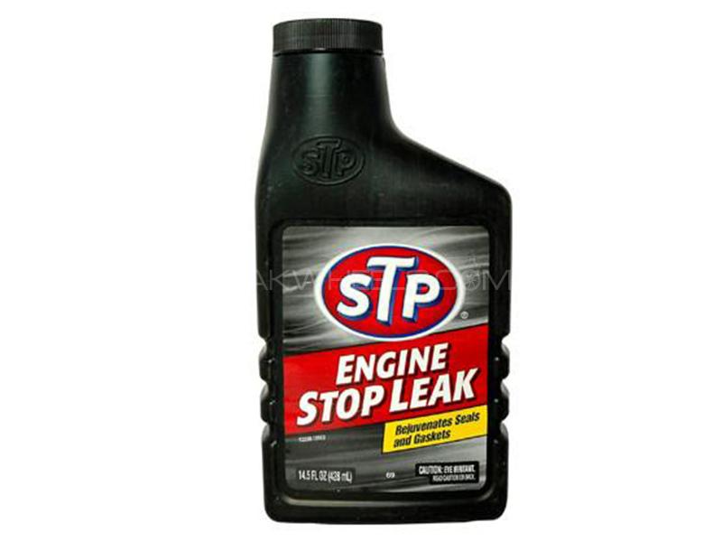 STP Engine Stop Leak - 428ml Image-1