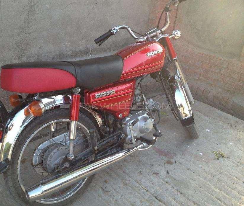 Honda CD 70 1986 Image-1