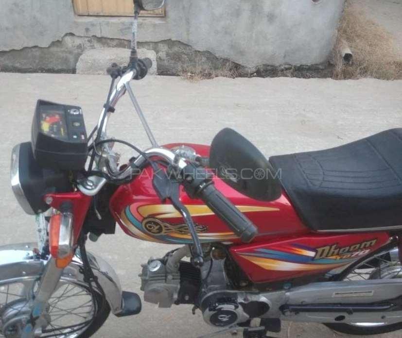 Yamaha Dhoom YD-70 2014 Image-1