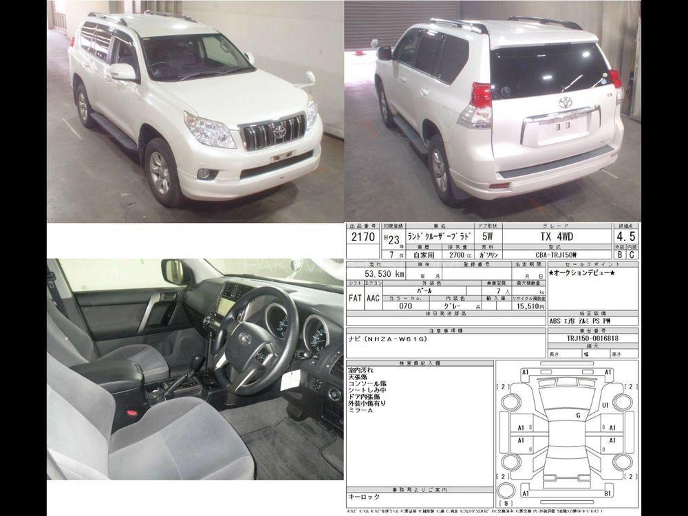 Toyota Prado TX Limited 2.7 2011 Image-1