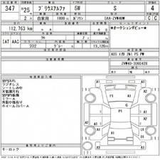 Slide_toyota-prius-alpha-s-touring-2013-14107863