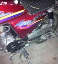 Slide_hero-rf-70-2-2010-14172931