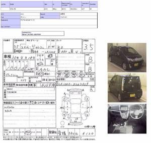 Slide_daihatsu-move-custom-x-limited-2013-14205966
