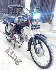 Hi Speed CDI SR-70CC EURO-2 2015 for Sale in Rawalpindi