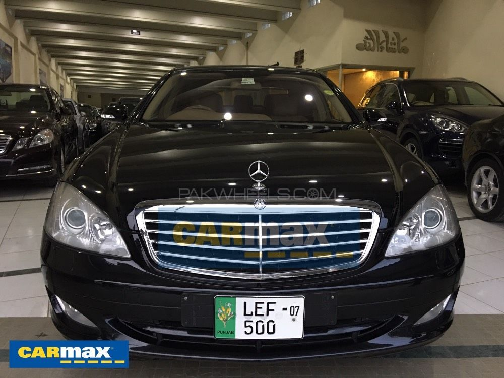 Mercedes benz s class s500 2007 for sale in lahore pakwheels for Mercedes benz s class 2007