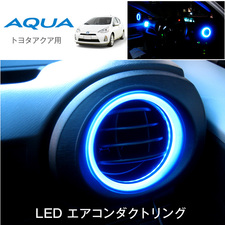 Toyota Aqua Led Air Duct Blue Light Ring (Japanese) in Lahore