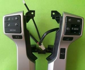 Toyota Prado Steering Wheel Multimedia Switches  in Lahore