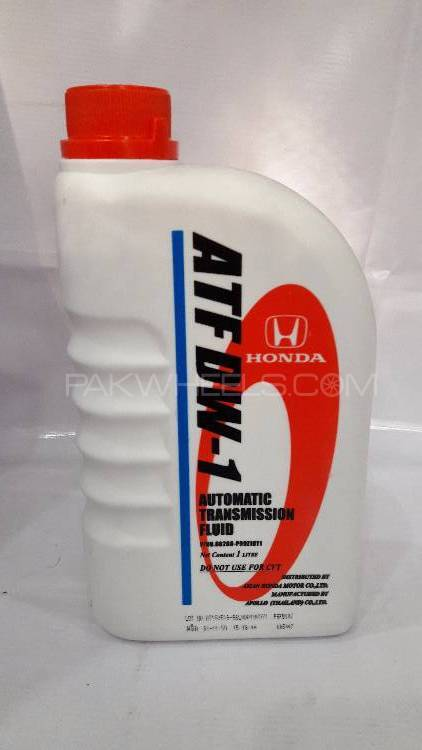 Honda Genuine ATF Gear Oil - 1L in Lahore