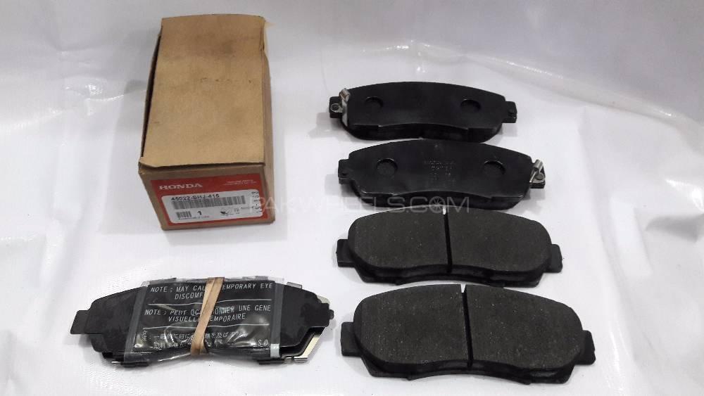 Superior Rear Brake Pad Honda CRV 2008   2012