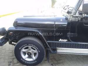 Slide_jeep-cj-7-cj-7-1984-14982464