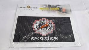Non Slip Matt for Dashboard Gomo Kelate gomo in Lahore