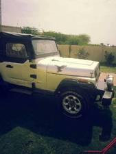 Slide_jeep-cj-5-2-5-1985-15781493