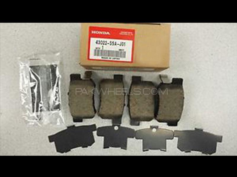 Rear Brake Disc Genuine Honda Civic 2004 - 2011 - 43022-S5A-J01 in Lahore