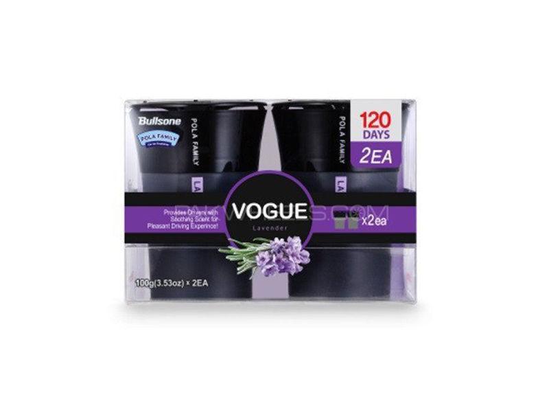 Bullsone Pola Family Vogue Lavender - 100gx2 Image-1
