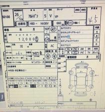 Slide_suzuki-alto-vp-2015-17008167