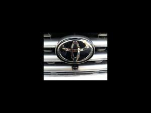 Slide_toyota-land-cruiser-zx-2-2009-17040236