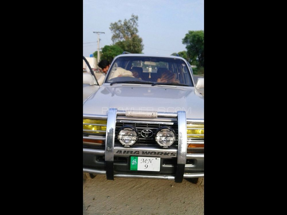 Toyota Land Cruiser VX 4.5 1997 Image-1