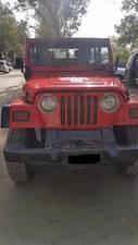 Slide_jeep-wrangler-1975-17410193