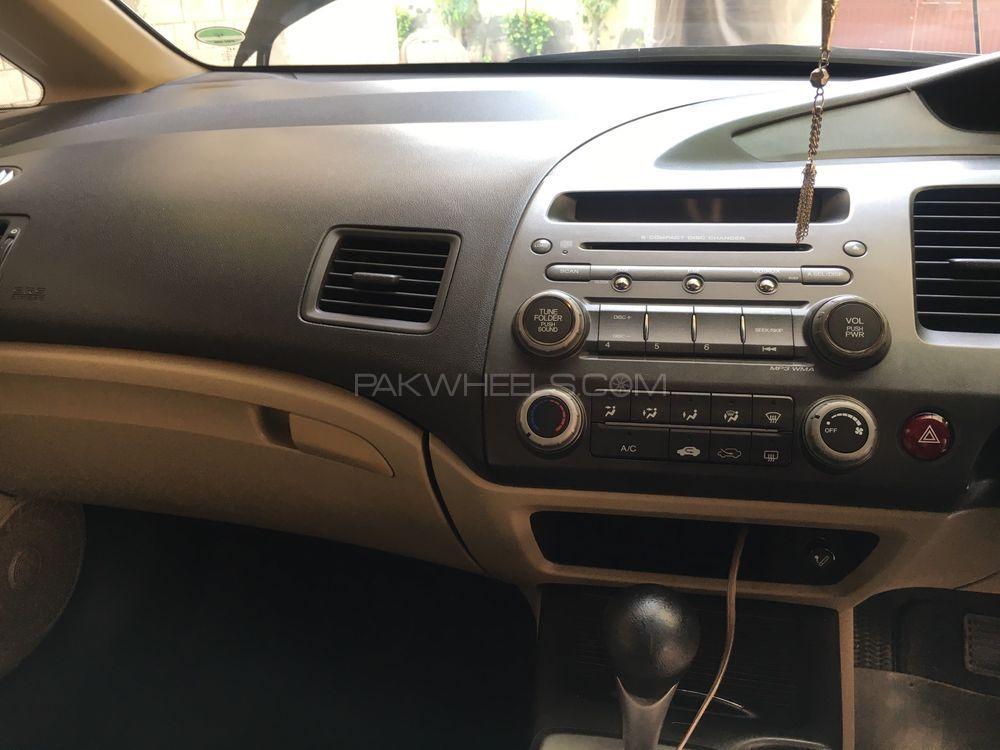 Honda city used car price in pakistan 2009 11