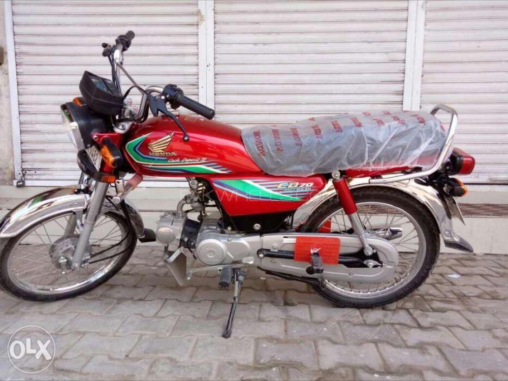 Used Honda Cd 70 2017 For Sale Karachi – Desenhos Para Colorir