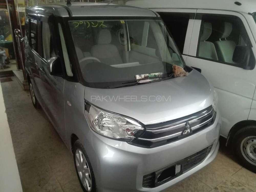 Mitsubishi Other 2014 Image-1