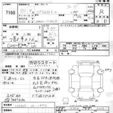 Slide_mitsubishi-pajero-mini-vr-2012-17725862