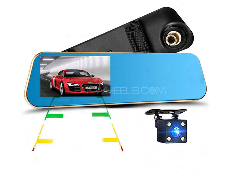 Driving Video Recording Camera Parking System in Lahore