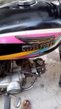 Slide_super-power-sp-70-2005-18343885