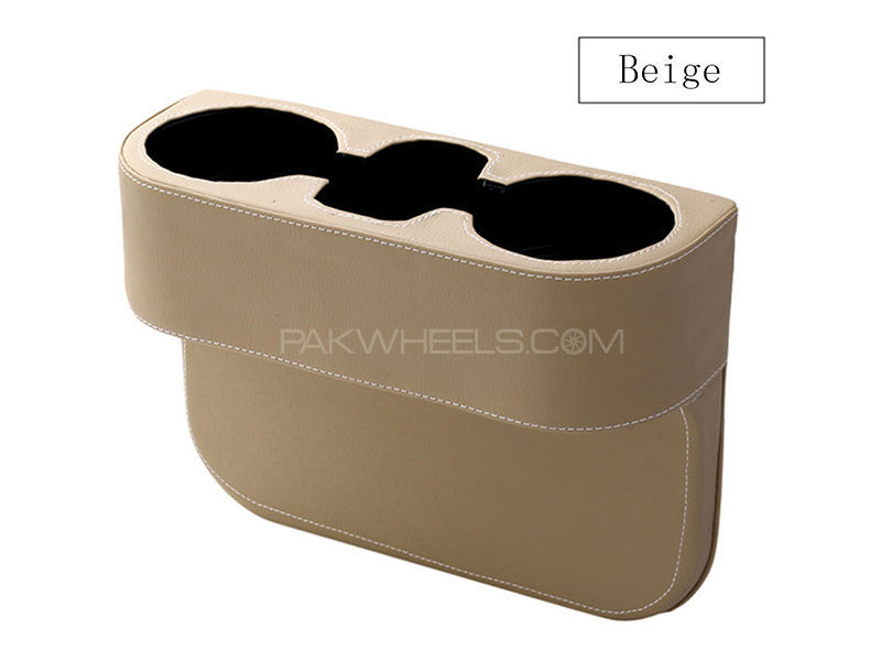 MultiPurpose Cup Holder Beige Leather  Image-1