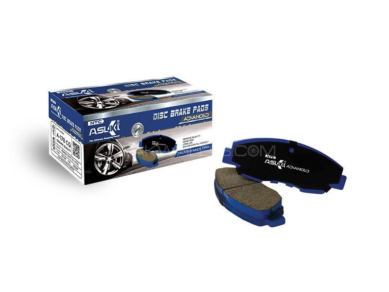 Suzuki Every (DA64W) ASUKI Rear Brake Shoe Image-1