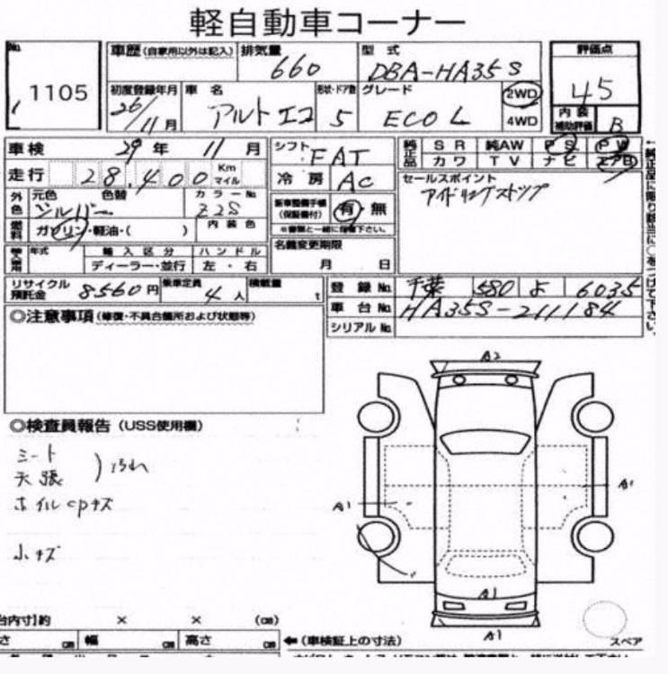 suzuki alto l 2014 for sale in lahore