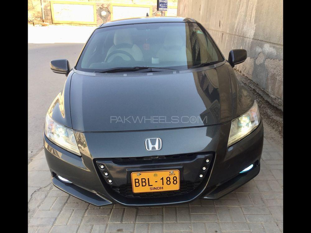 Honda CR Z Sports Hybrid Japan Car Of The Year Memorial 2014